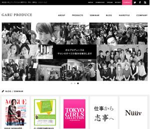 美容関連サイト「ガルプロデュース」様