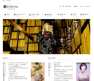 七宝焼ブランド「kimito」様